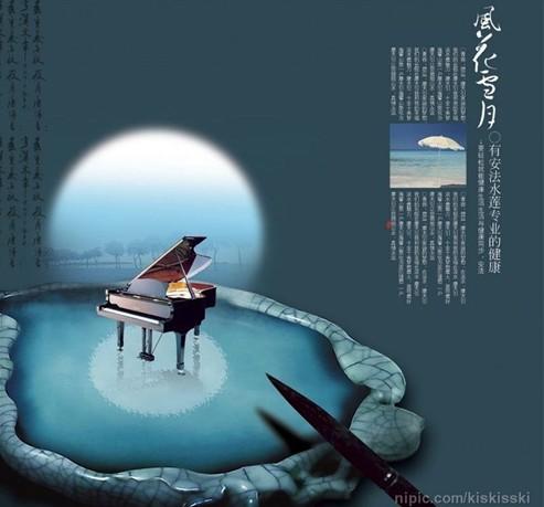 奏响属于你的生命交响曲,在音乐的殿堂里翩翩起舞 留学 留学中介