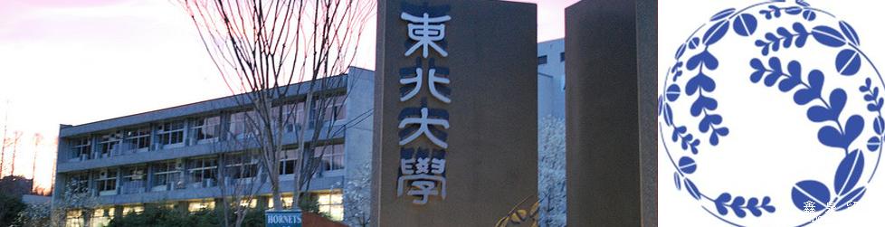保健 医学部 大阪 学科 大学