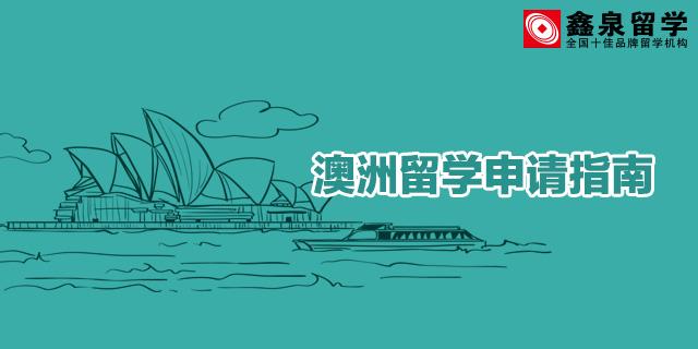 合肥留学中介banner5