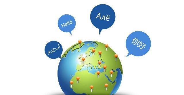 读小语种到底适不适合出国留学呢