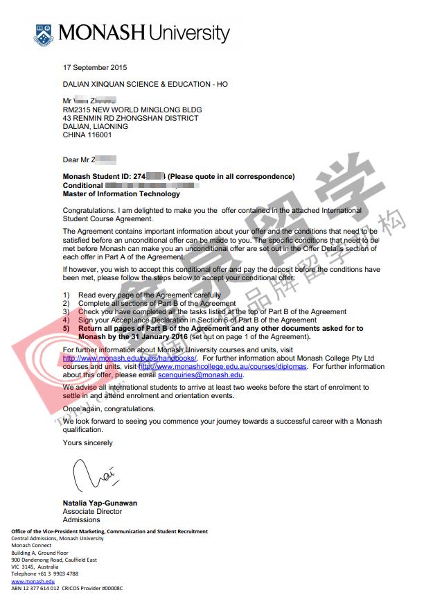 澳洲莫纳什大学计算机科学硕士申请条件
