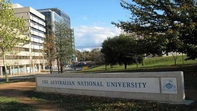澳洲国立大学精算学硕士申请条件