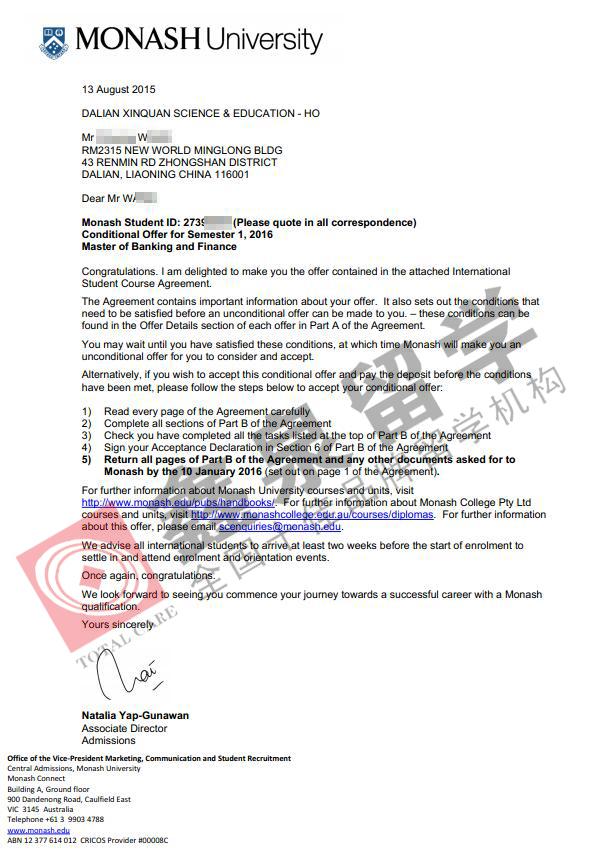 澳洲莫纳什大学金融与银行专业硕士申请条件