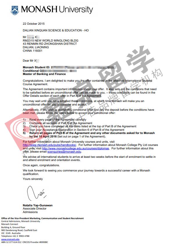 莫纳什大学银行与金融硕士申请条件