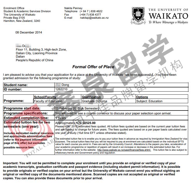 新西兰怀卡托大学教育学硕士gd课程申请条件