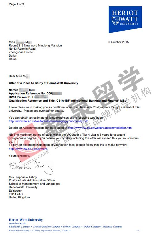 英国赫瑞瓦特大学国际银行与金融硕士申请条件