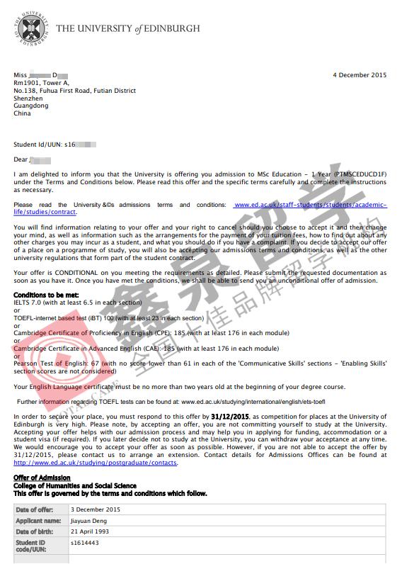 英国爱丁堡大学教育学硕士申请条件