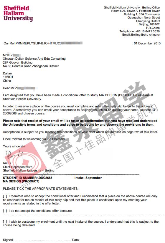 谢菲尔德哈勒姆大学产品设计硕士申请条件