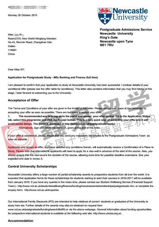 英国纽卡斯尔大学银行与金融硕士申请条件