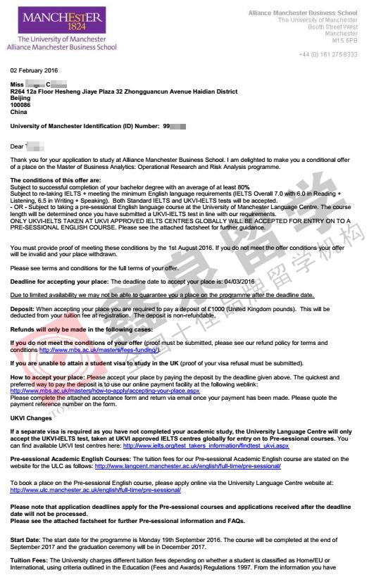 英国曼彻斯特大学运筹学与风险分析硕士申请条件及案例