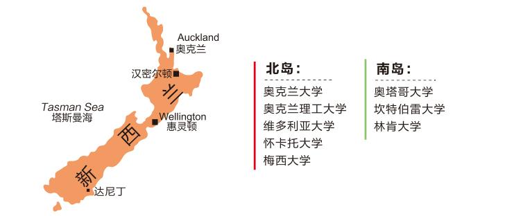 新西兰八大硕士录取要求