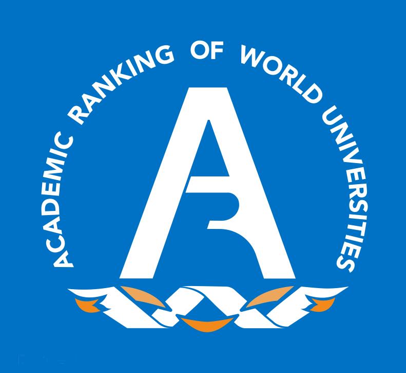 2016年上海交大世界大学排名之荷兰大学排名