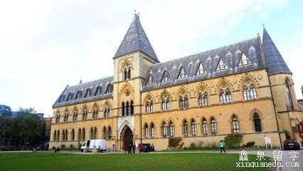 英国埃克塞特大学商业与管理本科预科申请条件