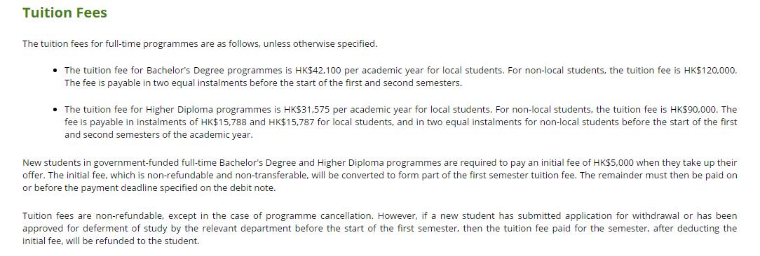 香港理工大学研究生一年费用