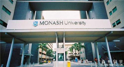 莫纳什大学高考成绩要求