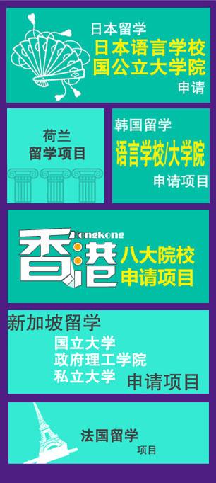 2013上海交大世界大学排名